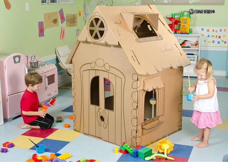 Домик для ребенка из картона